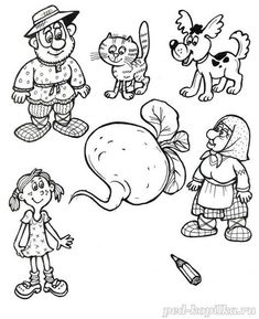 Colouring Pages, Coloring Books, My Doodle, Early Education, Color Stories, Coloring For Kids, Art Pages, Life Skills, Activities For Kids