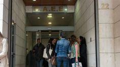 ΑΠΟΦΑΣΕΙΣ ΓΙΑ ΤΟΝ  Ο.Α.Ε.Ε: ΟΑΕΕ: Συμψηφίστε οφειλές 20.000 ευρώ σε 40 δόσεις ...