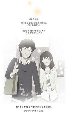 [다음] 송래현 - 12월