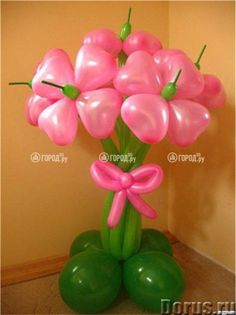 Big balloon flowers for a pink & green party Mothers Day Balloons, Valentines Balloons, Birthday Balloons, Birthday Parties, Balloon Columns, Balloon Garland, Balloon Arch, Balloon Centerpieces, Balloon Decorations Party