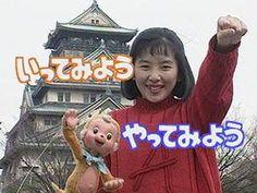 GWだし昭和の頃に小学生を過ごした俺らがビックリするほど懐かしい画像貼っていこうぜ まず俺からな 80s Images, Kobe Japan, Japanese History, Preschool Education, Lets Dance, Retro Toys, Japan Fashion, My Memory, Retro Design