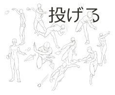 アクションポーズ100 [5]