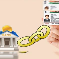 Aadhar Linking With Bank Account  #linkaadharcardtobankaccount, #linkaadharwithbank, #seedaadhartobankaccountno