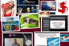 Интернет Бизнес 2015. Заработок Онлайн: Купить Получите Сайт стоимостью 197$ Cовершенно Бе...