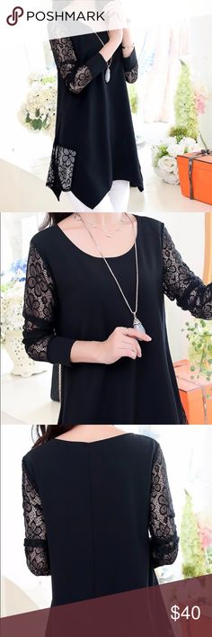 💄SALE💄Black Waterfall Lace Blouse NWT in original packaging. Black. Chiffon/spandex blend. A nice business/casual top. Dress up or down. Fabric is silky and slightly stretchy. Runs one size smaller than tag size. Tops Blouses