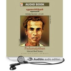 Kathaigal: by Pudumaippithan Featured in: 50 Writers, 50 Books - The Best of Indian Fiction. Harper-Collins India.
