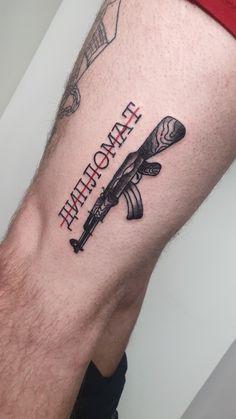 Ak 47, Ak47 Tattoo, Tattoo Sketches, Fallout, Black Tattoos, Old School, Health Tips, Tatting, Tattoo Quotes