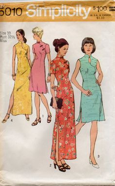 Simplicity 5010 Misses Oriental Chinese Cheongsam Dress womens vintage sewing pattern by mbchills