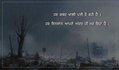 #DyingInside #PunjabiQuotes