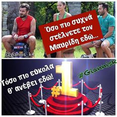 Καλά ρε γατάκια, Survivor δεν βλέπατε;;; #NomadsGR #giannisk #georgemavridis #mavridis #greekquotes #greekmemes #greek #quotes #memes