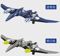 JXD 511 2.4G 4CH RC Quadcopter UFO NEW Cost-effective  rc Pterosaur quadcopter Drone with camera