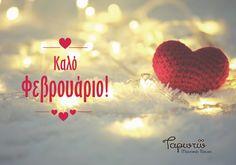 Ο μήνας που γιορτάζουν οι ερωτευμένοι! Love, Movie Posters, Art, Amor, Art Background, Film Poster, Kunst, Performing Arts, Billboard