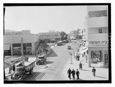 הדר 1940-1946 בית השעון