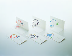 「Good things to come」 Greeting cards that use paper spirals attached to the cover, designed as gymnast ribbons, monkey tails, and water hose. The spiral pops up when opening the card.