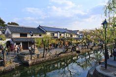 Kurashiki-city Okayama, Japan