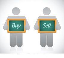 Fundamental analysis for investors
