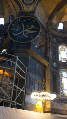Islamic Images, Islamic Pictures, Islamic Art, Islamic Wallpaper Hd, Mecca Wallpaper, Beautiful Eyes Images, Holiday Iphone Wallpaper, Hagia Sophia Istanbul, Mubarak Ramadan