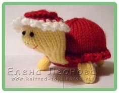 Вязаная черепашка в шляпе - В гостях у вязаной игрушки