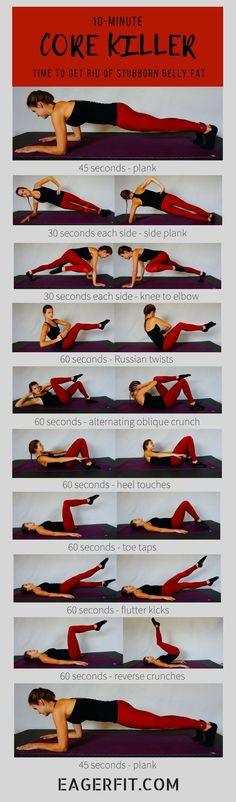 These core strengthening exercises require no equipment. Killer core workout routine will help you get flat stomach, get rid or love handles and muffin top. Build strength and make your abdominal muscles look great! #Abs #Core #Workout #EAGERFit