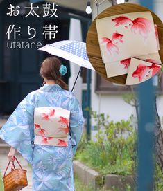 Utatane, Yukata, Rain Jacket, Windbreaker, Kimono, Kimonos, Anorak Jacket, Raincoat