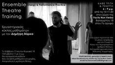 Ensemble Theatre Training Εργαστηριακός κύκλος μαθημάτων με τον Δημήτρη Βάρκα Events, Train, Memes, Meme, Strollers