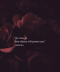 Babe Quotes, Faith Quotes, Words Quotes, Strong Quotes, Qoutes, Queen Quotes, Hazrat Ali Sayings, Imam Ali Quotes, Muslim Quotes