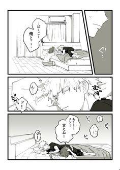 Bakugou × Kirishima 3/3