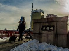 If it wasn't for the piles of snow (like here in the Asakusa entrance of Azumbashi Bridge connecting Taito and Sumida wards), no one would have guessed what happened this weekend! Taken on February 10, 2014. © Grigoris A. Miliaresis