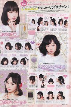 Kawaii Hairstyle                                                                                                                                                      Mais