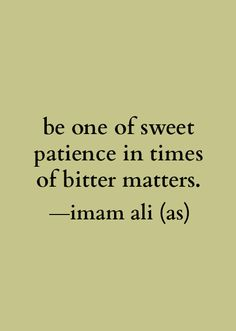 """Be one of sweet patience in times of bitter matters."" -Imam Ali (AS) Hazrat Ali Sayings, Imam Ali Quotes, Hadith Quotes, Muslim Quotes, Quran Quotes, Religious Quotes, Spiritual Quotes, Islamic Love Quotes, Islamic Inspirational Quotes"