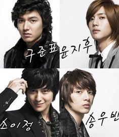 Lee Min Ho, Kim Sang Bum, Kim Joon, Kim Hyun Joong ~ Boys Over Flowers Cast. One of the very few kdrama I actually finish lol F4 Boys Over Flowers, Boys Before Flowers, Kim Bum, Korean Star, Korean Men, Asian Actors, Korean Actors, Kdrama, Live Action