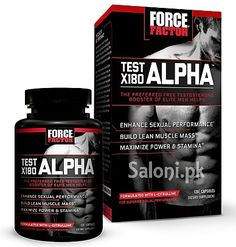 GNC Force Factor Test X180 Alpha Capsules provide great help burning fat and also provide great assistance building muscles. The consistent usage also helps boost sex drive and libido. The performance enhancer supplement increases sex drive, transform bodies, and re-energize life. Test X180 is developed by GNC to be the powerful all-in-one free testosterone booster, using safe, trusted ingredients backed by real science.