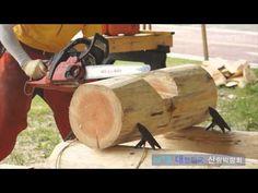 목수 이승진 - 통나무 피크닉 테이블 홈파기 시연 (산림박람회) - YouTube