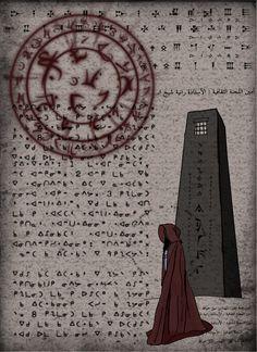 Necronomicon: Page Three by on DeviantArt John Winchester, Necronomicon Lovecraft, Fantasy Wizard, Call Of Cthulhu, Cthulhu Art, Lovecraftian Horror, Alchemy Art, Grimoire Book, Satanic Art