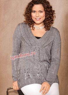 Для полных дам. Серый пуловер с V-образным вырезом и «косами». Вязание спицами