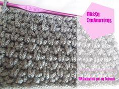 YouTube Tunisian Crochet, Crochet Stitches, Macrame Bag, Leather Bags Handmade, Tote Bag, Knitting, Pattern, Charts, Fashion