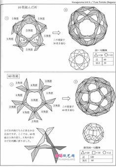 1214 Best Origami Kusudama balls & Spheres images in 2019