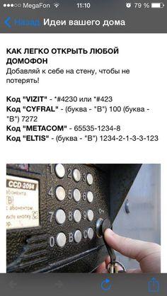 Письмо «Популярные пины на тему «Изделия своими руками и ремесла»» — Pinterest — Яндекс.Почта