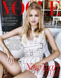 Top model Daphne Groenveld, a big favorite in Asia, greets spring in 'Being Bardot', a saucy warm weather editorial styled by Ye Young Kim. Photographer Junseob Yoon captures Daphne for Vogue Korea January Makeup by Yumi Mori; hair by Marco Braca Vogue Magazine Covers, Fashion Magazine Cover, Fashion Cover, Vogue Covers, Vogue Korea, Daphne Groeneveld, Young Kim, Catherine Mcneil, Mode Editorials