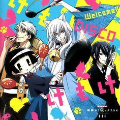 TMS Entertainment, Gugure! Kokkuri-san, Shigaraki (Gugure! Kokkuri-san), Inugami (Gugure! Kokkuri-san), Kokkuri-san (Gugure! Kokkuri-san), Ichimatsu Kohina