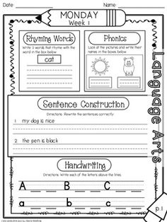 Language Arts & Math - 1st Grade Morning Work (1st 9 Weeks)