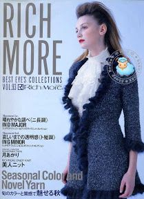 r046-RICH MORE Vol.93(2006秋號) - LAN CHENG - Picasa ウェブ アルバム