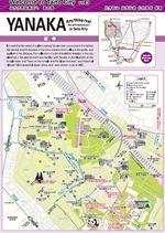 print maps for asakusa, ueno, yanesan etc.