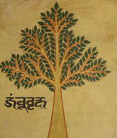 Tree of Life / Jaipur