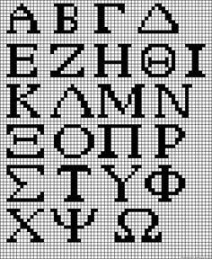 Crochet Greek Letters Delta Sigma Theta Sorority Inc