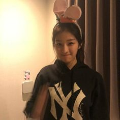 Ulzzang Fashion, Ulzzang Girl, Korean Fashion, Pretty Asian, Beautiful Asian Girls, Jung Chaeyeon, Human Bean, Girl Friendship, Cute Korean Girl