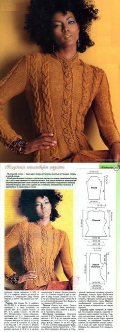 Жакет с косами из Vogue Knitting. Спицы...
