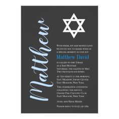 Modern Bar Mitzvah Invitation Custom Announcements Diy Cyo Personalize Design Idea New Special