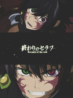 Shared by Reno-ki. Find images and videos about anime and owari no seraph on We Heart It - the app to get lost in what you love. Anime Eyes, Manga Anime, Me Me Me Anime, Anime Love, Otaku, Mikaela Hyakuya, Image Manga, Seraph Of The End, Owari No Seraph