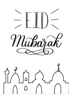 3 Simple Steps To Make Eid Exciting For Our Kids Free Eid Card Templates Eid Card Template Eid Cards Eid Mubarak Card